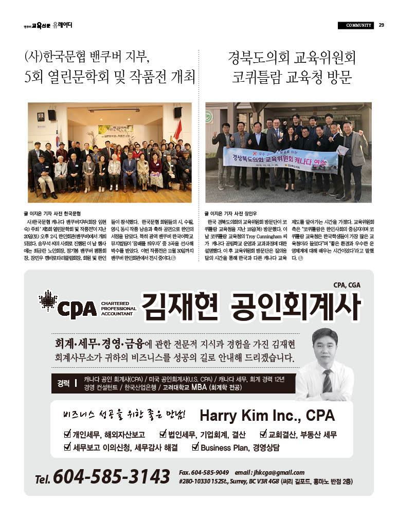 한국문협2
