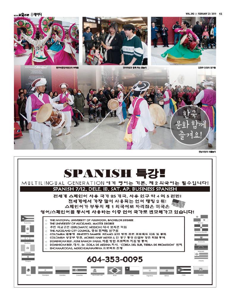 한국문화2